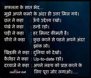 zavazavi at frist night tips in marathi picture 15