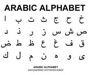 arabic picture 3