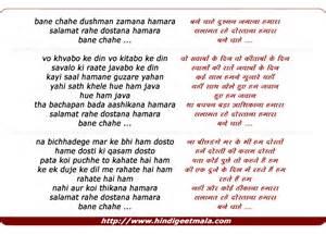 vedeo chudai hindi men bat karte huwe vedeo picture 5
