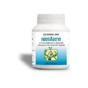 herbal capsule for hemmoroids avialable inb the philippines picture 5