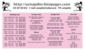 publix prices list picture 6