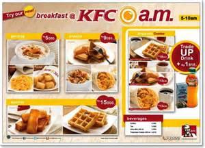 online order kfc.kuching picture 7