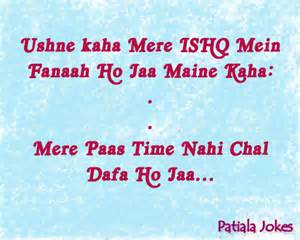 ashwagandha kiya hai hindi me btaiye picture 15