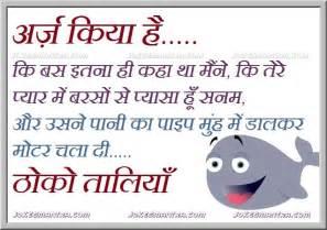 chachi ka pyar picture 17