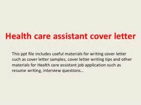 health insurance coverage for cardiac rehabilitation picture 10