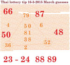 thailand lottery tips 1/2 2014 picture 5