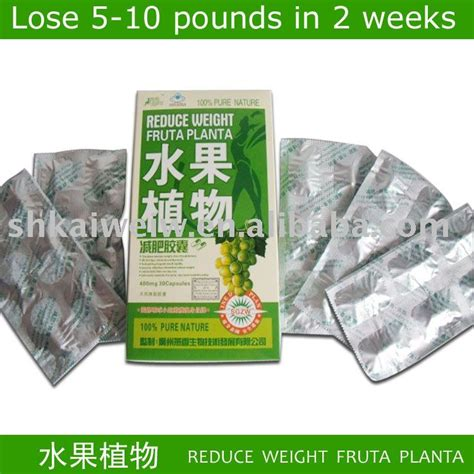 100 nature reduce weight fruta planta picture 2