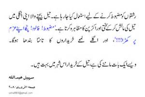 homeopathic mardana ilaj picture 5