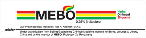 where to buy mebo ointment philippines picture 9