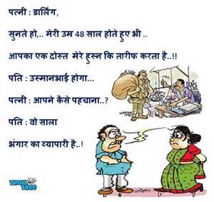 hindi kahaniya online based on pati patni picture 5