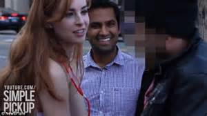 genital exam by female doctor picture 3
