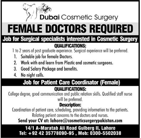 female doctor in private picture 11