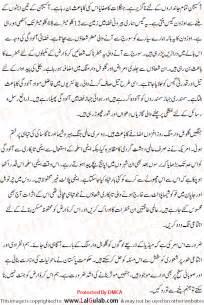 pregnancy information in urdu picture 11