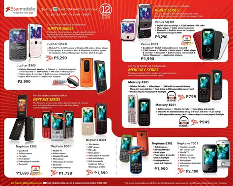 calmovil available in the philippines mercury picture 14
