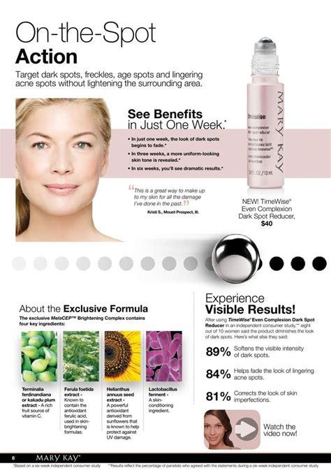eldoquin for acne dark spot treatment picture 1