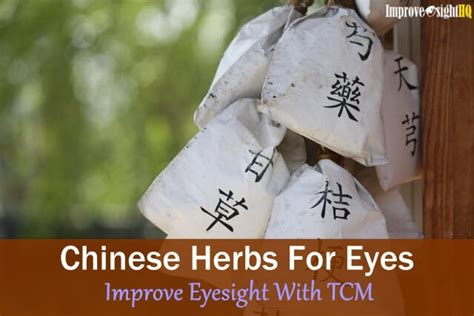 chinese herb for eye infection picture 7