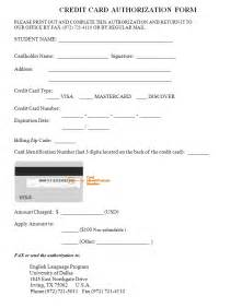 business credit application incoming search terms for the picture 10
