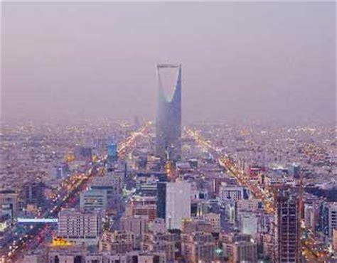 where to buy venapro in saudi arabia picture 12