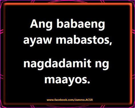 quote para sa mga taong makapal ang mukha picture 9