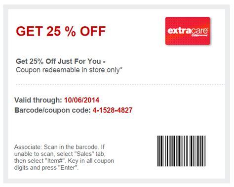 target prescription coupons 2015 picture 3
