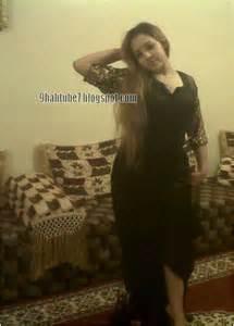 Fadaih masr picture 1