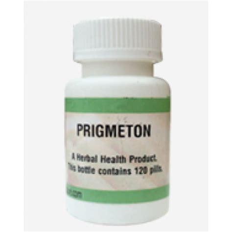 herbal acupuncture retinitis pigmentosa picture 7