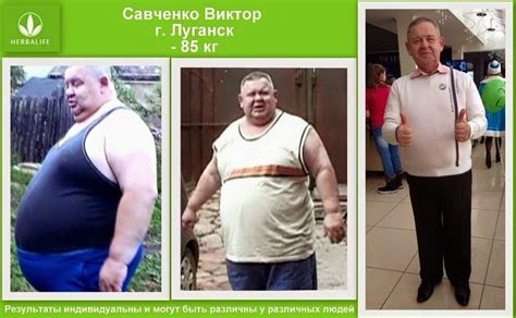 results weight loss picture 11