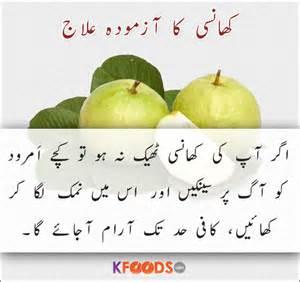 health ko fit rakhne ke tips picture 19