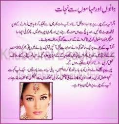 face k tips pimple or marks ilaj hindi picture 14