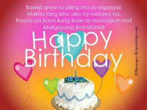 ofw wishes para sa birthday ng anak na picture 10