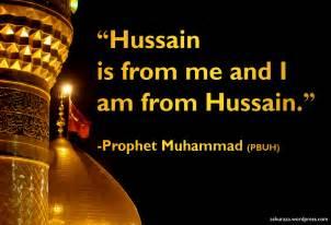 hussain picture 2