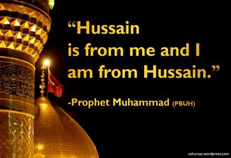 hussain picture 1