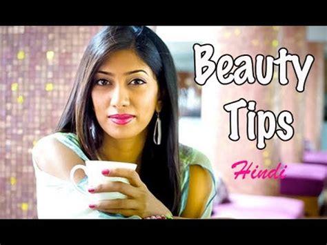 ayurva tips in hindi for skin picture 11
