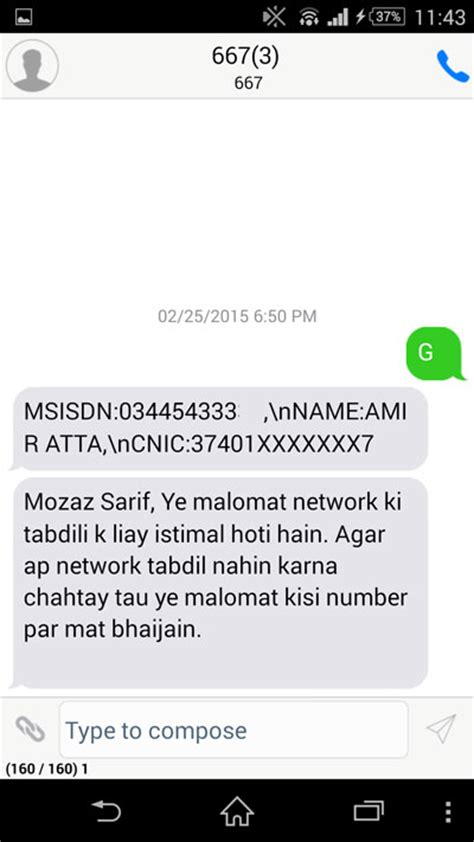 anti ke zong number picture 13