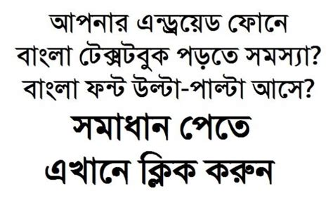 free bangla herbal books picture 2