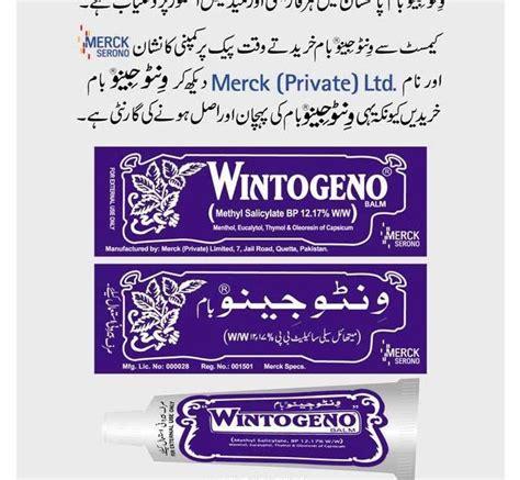 wajee whitening cream picture 1