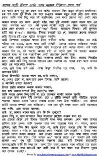 free read bangla chuda chudi golpo picture 9