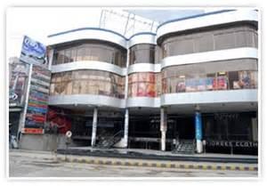 gujrat urdu saxce store picture 1
