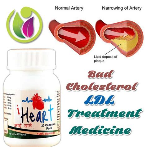 2014 latest ldl cholesterol treatments picture 2