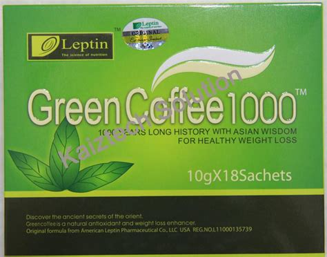 where i can find green coffee in bahrain picture 3