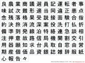 girls playing with boy's penis picture 7