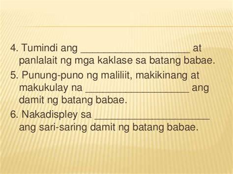 ano mga symptoms ng tulo sa babae picture 3