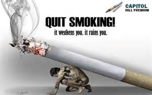 stop smoking now picture 7