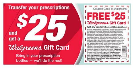 $25 gift card for new prescription albertsons picture 9