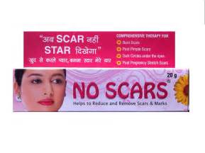 cost of no more scars picture 6