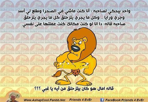 fadai7 maghribiya picture 6