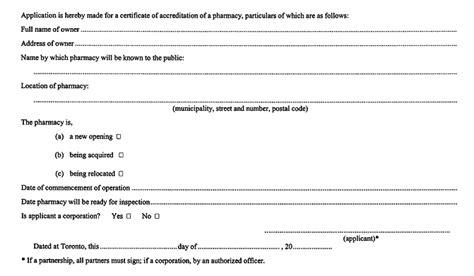 california refill laws picture 13