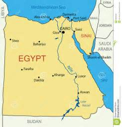 free arab egyptian picture 15