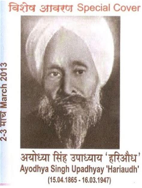 maharana udai singh ki kahani hindi me book picture 12