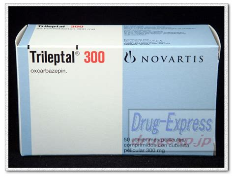 trileptal picture 2